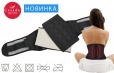Корсет ортопедический Seft Heating Pad CS-907 XL Casada